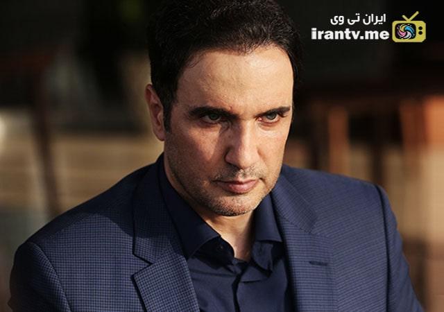 محمدرضا فروتن در سریال جدید نمایش خانگی جزیره