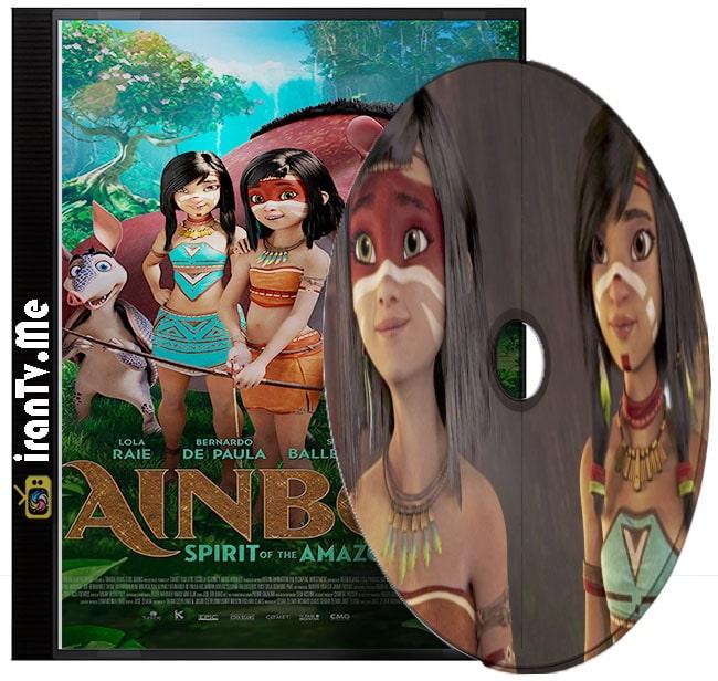 دانلود انیمیشن AINBO: Spirit of the Amazon 2021 آینبو: روح آمازون با دوبله فارسی
