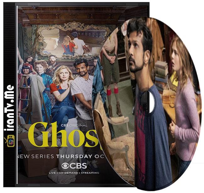 دانلود سریال Ghosts 2021 ارواح با زیرنویس چسبیده فارسی