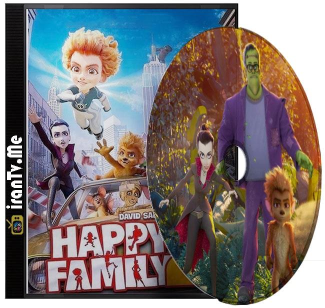 دانلود انیمیشن Monster Family 2 2021 خانواده هیولاها 2