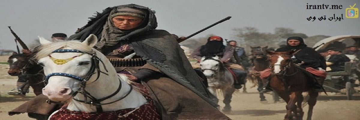 پوستر دانلود سریال بانوی سردار