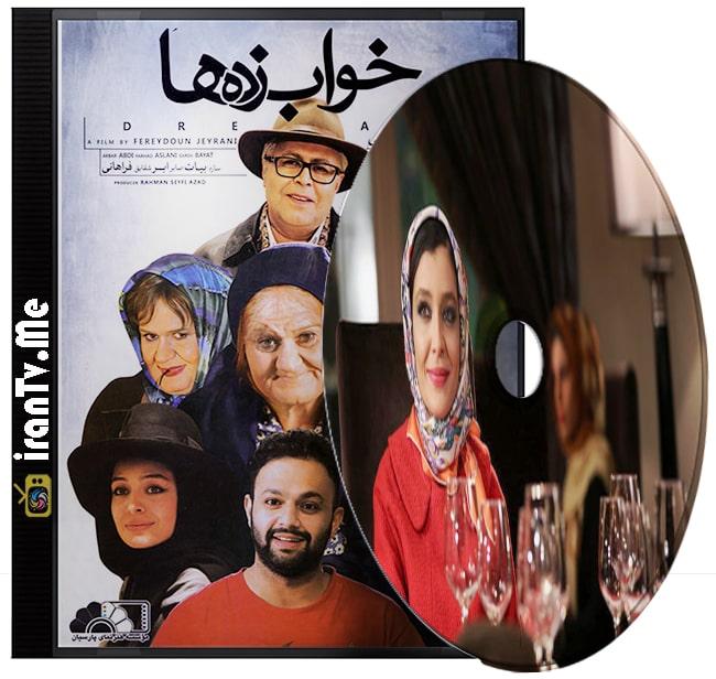 فیلم ایرانی خواب زده ها