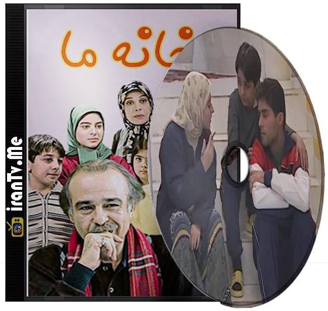 دانلود سریال ایرانی خانه ما