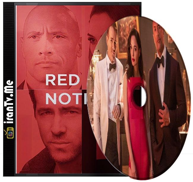 دانلود فیلم Red Notice 2021 اعلان قرمز