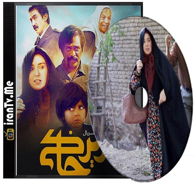 دانلود سریال ایرانی زیرخاکی فصل اول + دوم